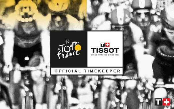Тур де Франс Тиссот
